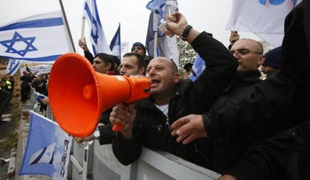 With declining unemployment, Israel has seen few workers' demonstrations of late.