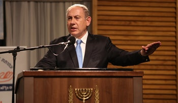 Netanyahu making his first public comments after the UN Security Council vote.