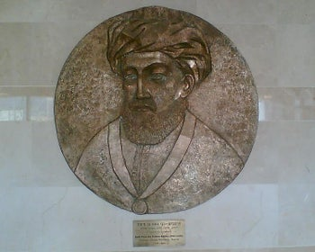 Maimonides, 12th century Jewish philosopher in Spain and Egypt.