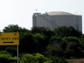 Haifa Chemical's ammonia storage tank in Haifa.