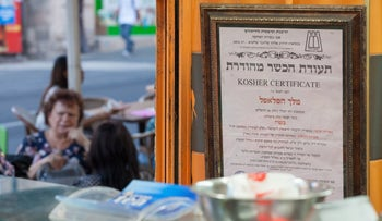 A kashrut certificate on display.