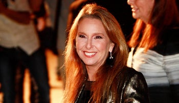 Bank Hapoalim controlling shareholder Shari Arison.