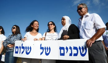 Israelis and Arabs rally for co-existence. Sign reads: Neighbors of peace. July 7, 2014.