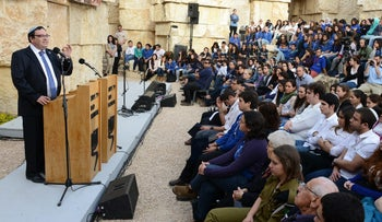 Israeli schoolchilldren taught about the Holocaust on an annual remembrance day,