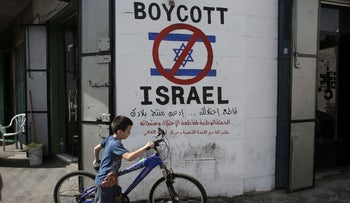 A mural calling for a boycott of Israeli goods in the al-Azzeh refugee camp near the West Bank city of Bethlehem
