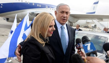 Prime Minister Benjamin Netanyahu and wife, Sara, at Ben-Gurion Airport before boarding flight to New York, September 28, 2014.