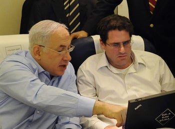 Prime Minister Benjamin Netanyahu with then adviser Ron Dermer, now Israel's ambassador in Washington.