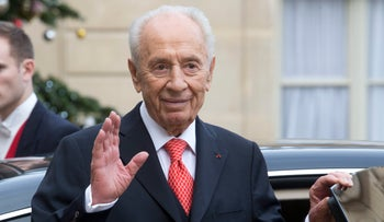Former President of the State of Israel Shimon Peres Dec. 18, 2014.