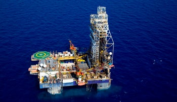 Tamar natural gas rig, located 90 kilometers west of the city of Haifa, Israel.