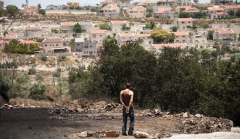 Kedumim, one of dozens of West Bank settlements that had a large part of its debts erased.