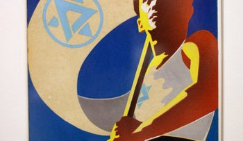 Poster for the pre-state Second Maccabiah Games in 1935, held in Tel Aviv