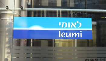 Bank Leumi in Tel Aviv.