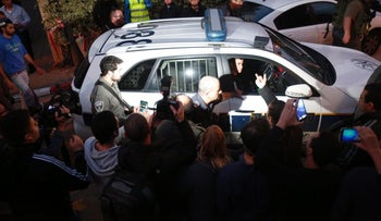 The scene of the Ra'anana stabbing attack, shortly after the assailant was apprehended, December 19, 2015.