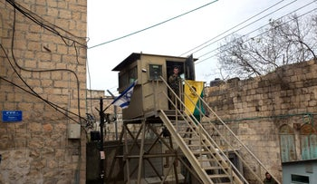 An Israeli army post in Hebron.