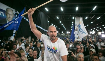 Amir Ohana at a Likud rally following the announcement of the election results, March 17, 2015.