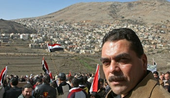 Samir Kuntar attending a rally at Ain al-Tineh village on the Syrian side in the Golan Heights, opposite Majdal Shams, in November 2008.