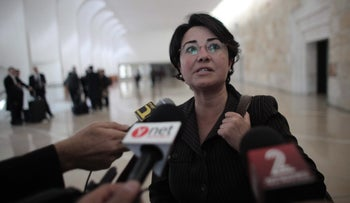 MK Haneen Zoabi. She  was accused of offending Arab policemen in a Nazareth courthouse in early July 2014, days after the abduction and murder of 13-year-old Mohammed Abu Khdeir in Jerusalem.