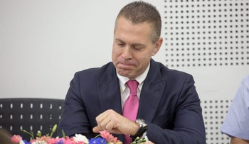 Gilad Erdan as Israel's Interior Ministry, 2015