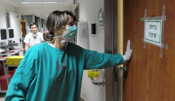 An archive photo from 2009 of an isolation room for patients with swine flu, in Rambam Medical Center, Haifa.
