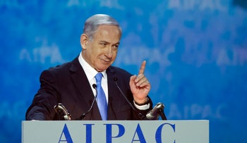 Israeli Prime Minister Benjamin Netanyahu addresses the 2015 American Israel Public Affairs Committee (AIPAC) Policy Conference in Washington, Monday, March 2, 2015.