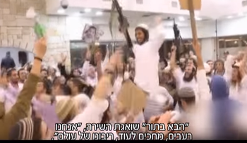A screenshot from the video taken at the wedding in Jerusalem, in early December. The clip has sparked a furor among the national-religious public.