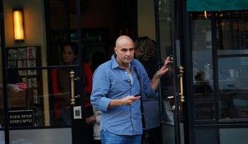 Yossi Arad steps down as chairman of the embattled property developer Jerusalem Economy Corporation after just one day on the job. December 24. 2015.
