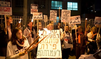 Protesters against the new bill 'marking' foreign-funded NGOs outside Justice Minister Ayelet Shaked's house, December 27, 2015.