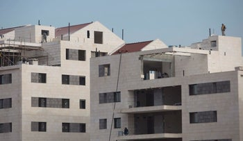 A building site in Ra'anana.