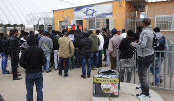 Asylum seekers at the entrance to Holot detention facility, December 29, 2015.