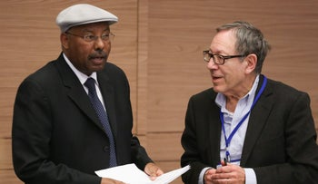 MK Avraham Nagosa and Irwin Cotler, Canada's former justice minister, speak at the Knesset Committee on Immigration, Absorption and Diaspora Affairs on December 29, 2015.
