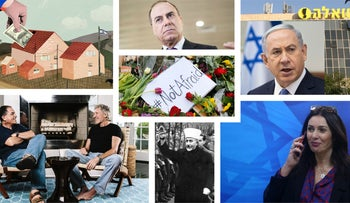 Top scoops from Haaretz in 2015.
