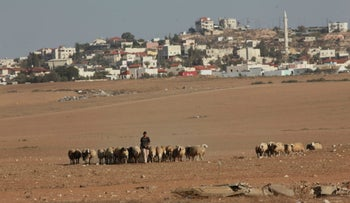 The Bedouin village of Hura, in the Negev.