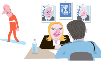 An illustration showing Sara Netanyahu being questioned while former Prime Minister Ehud Olmert passes by in a prison uniform.