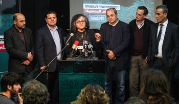 Joint List Knesset members at a press conference in February 2015 (from left): Masud Ganaim, Ayman Odeh, Aida Touma-Suliman, Ahmad Tibi, Dov Khenin and Jamal Zahalka.