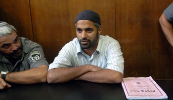 Prisoner Yaron Sanker, in court in 2006. Due to his escape from Assaf Harofe Hospital in November, the Israel Prison Service has punished the warden and guards who were watching him.