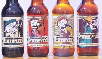 'Vilde Haye's beers', inspired by an imaginary klezmer orchestra.