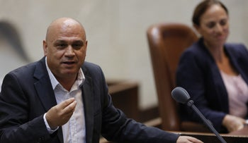 Esawi Freige addresses the Knesset, August 1, 2014.