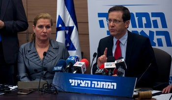 MK Tzipi Livni at a meeting of the Zionist Union faction, with party leader Isaac Herzog, on Monday.
