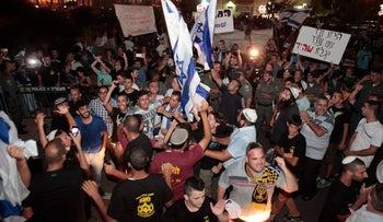 Members of right-wing organization Lehava protesting the wedding of a Jewish-born woman and a Muslim man in Rishon Letzion, August 17, 2014.