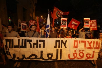 Jews and Arabs protest racism in Israel in October 2015.