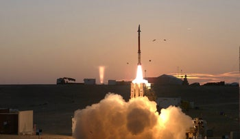 A test of the David's Sling anti-missile system, also known as Magic Wand. The missile is being fired from a battery.