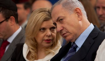 The Netanyahus. He also has grandchildren.