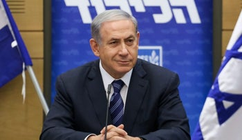 Netanyahu at a Likud faction meeting, July 2015.