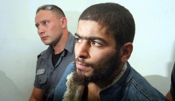 Nashat Melhem, suspected of killing three in Tel Aviv on January 1, in a Hadera courtroom in 2007. He was killed in a shoot-out with security forces last Friday.