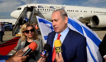 PM Benjamin Netanyahu and his wife Sara, before departing for a trip abroad in September, 2015.
