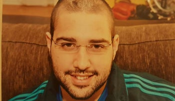 Omer Ashkenazi. He was unarmed when he fled policemen after they observed him planting explosives in February, 2015. The officer who shot him apparently did not obey the usual procedures for opening fire.