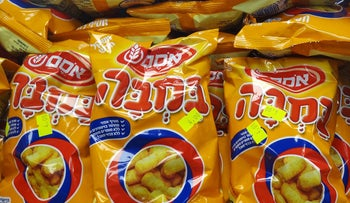 File photo: The popular Osem-produced Bamba snack, on sale in Israel.