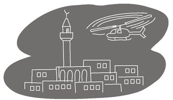 An illustration showing an Israeli Arab village with a helicopter hovering above it.
