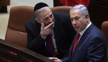 Netanyahu and Dery at the Knesset.