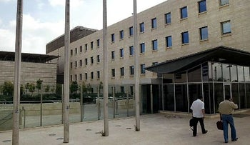 A photo showing the Foreign Ministry in Jewrusalem